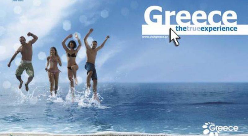 Σχέδιο επανεκκίνησης του ελληνικού τουρισμού