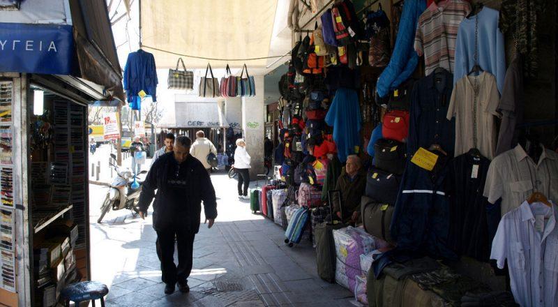 ΕΣΕΕ:Τα μέτρα που επηρεάζουν καθημερινά χιλιάδες επιτηδευματιές