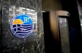 EOT:Μια ακόμη χρόνια – ρεκόρ για τον ελληνικό τουρισμό το 2014