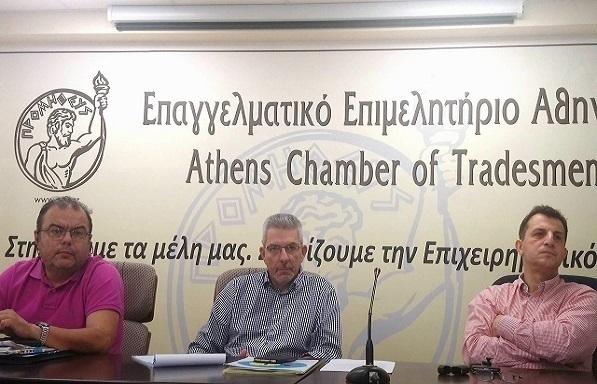 Επιτροπή Ιδιωτικής Εκπαίδευσης: Μπήκαν οι βάσεις, ξεκινά το έργο