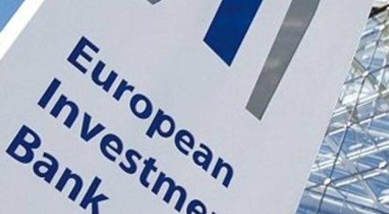 Εθνικό Σχέδιο Ανάκαμψης: Η ΕΤΕπ θα συμβάλει στη διαχείριση επενδύσεων ύψους 5 δισ. ευρώ