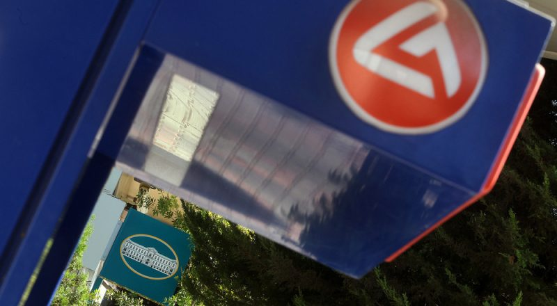 Eurobank : Η αβεβαιότητα επιδεινώνει το οικονομικό κλίμα