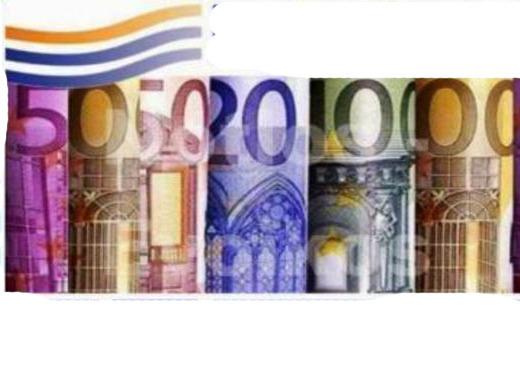 Ελληνικό αίτημα για έκτακτη ρευστότητα από την ΕΚΤ