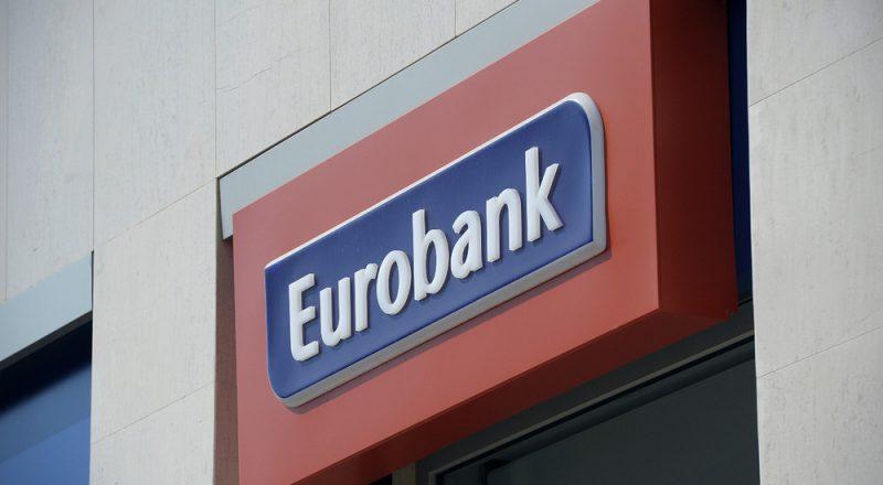 H Eurobank απορροφά την Grivalia