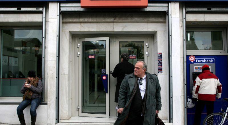 Χ. Μεγάλου : Στόχος της Eurobank η επιστροφή στην κερδοφορία
