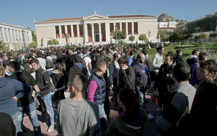 Παρέμβαση του Συνηγόρου του Πολίτη για το φοιτητικό επίδομα