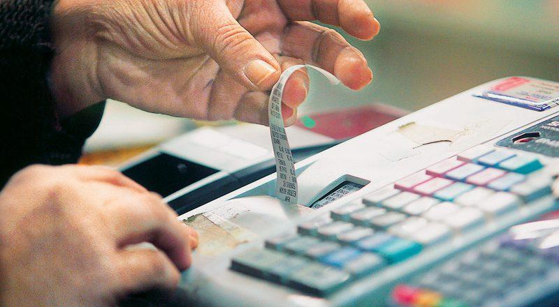 Τι σημαίνει για τις ΜμΕ η εφαρμογή ενιαίου ΦΠΑ