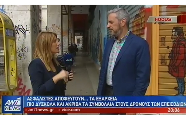 Δ. Γαβαλάκης στον ΑΝΤ1 για ασφάλιση καταστημάτων στο κέντρο της Αθήνας