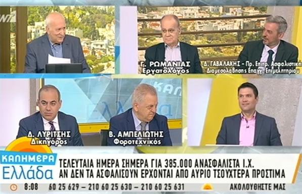 Δ. Γαβαλάκης: Ζήτημα προστασίας-ευθύνης η ασφάλιση των οχημάτων