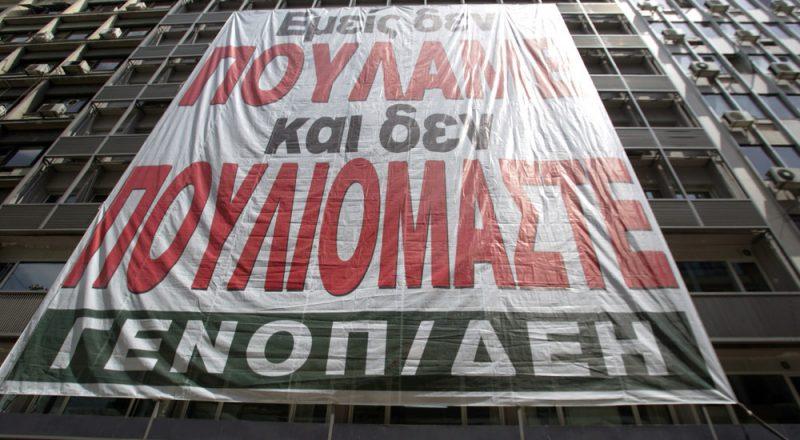 Την επιστράτευση των εργαζομένων της ΔΕΗ ανακοίνωσε η κυβέρνηση