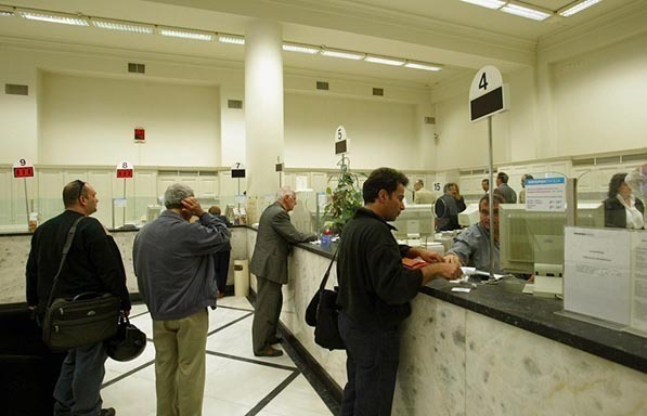 Ειδική αργία διατραπεζικών συναλλαγών στις 19 και 22 Απριλίου
