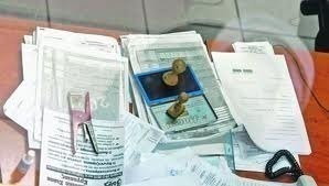 Κωδικοποίηση διατάξεων για την πρόσβαση σε δημόσια έγγραφα