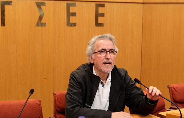 ΓΣΕΕ: Πρωτοφανής η μη εκπροσώπηση των εργαζομένων στο Δ.Σ. του ΕΦΚΑ