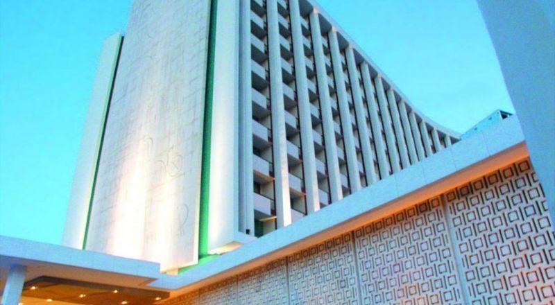Σε Costa Navarino και τουρκικό όμιλο το Hilton Αθηνών