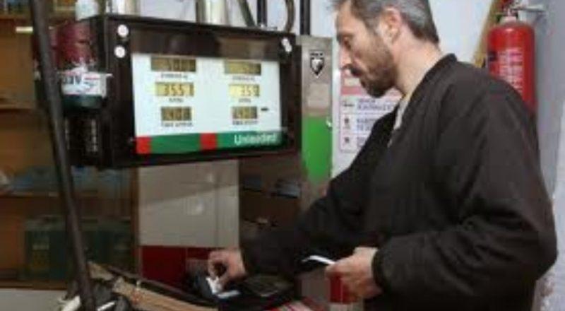 Φορολογία Πρατηριούχων Καυσίμων:Ευνοϊκές ρυθμίσεις για τις εισφορές