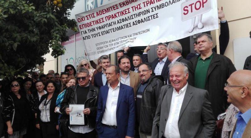 EEΘ:Διαμαρτυρία κατά των αθέμιτων πρακτικών των Τραπεζών
