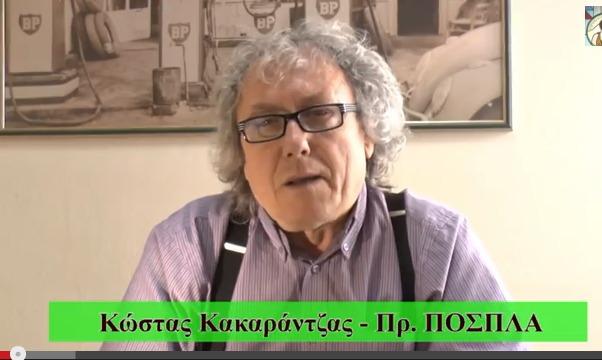 Ο ρόλος των λαϊκών αγορών σήμερα- βίντεο