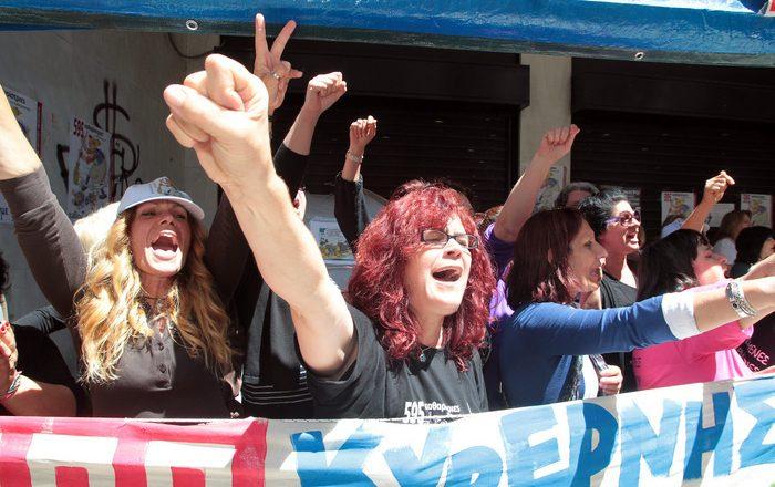 Συλλαλητήριο διαμαρτυρίας πραγματοποιεί το απόγευμα η ΑΔΕΔΥ