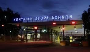 OKAA:Έσοδα για το Δημόσιο που ξεπερνούν τα 10 εκατ ευρώ