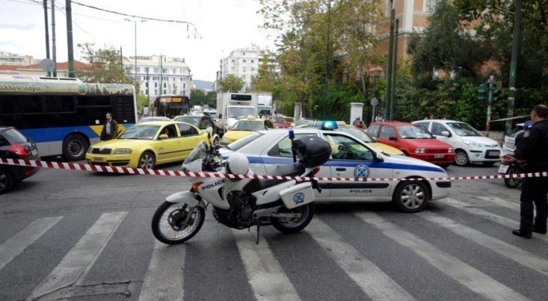 Επέτειος Γρηγορόπουλου: Κυκλοφοριακές ρυθμίσεις στην Αθήνα – Ποιοι δρόμοι θα είναι κλειστοί
