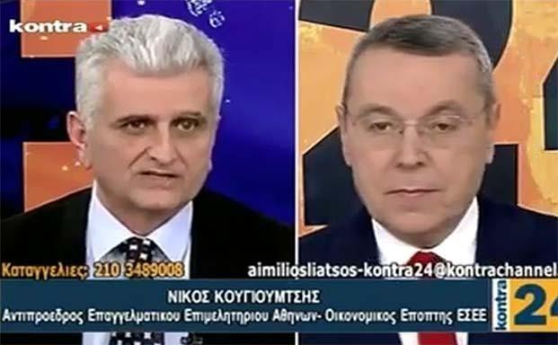 Ν. Κογιουμτσής: Ανάγκη σταθερότητας και μεταρρυθμίσεων