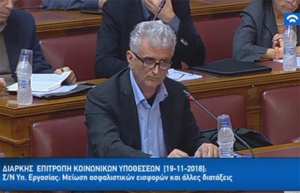 Ν. Κογιουμτσής στη Βουλή για το ν/σ μείωσης των ασφαλιστικών εισφορών