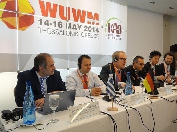 Διεθνές συνέδριο των κεντρικών αγορών