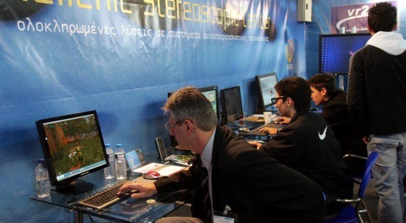 Ε.Ε.: Προστασία ιδιωτικής ζωής στις ηλεκτρονικές επικοινωνίες