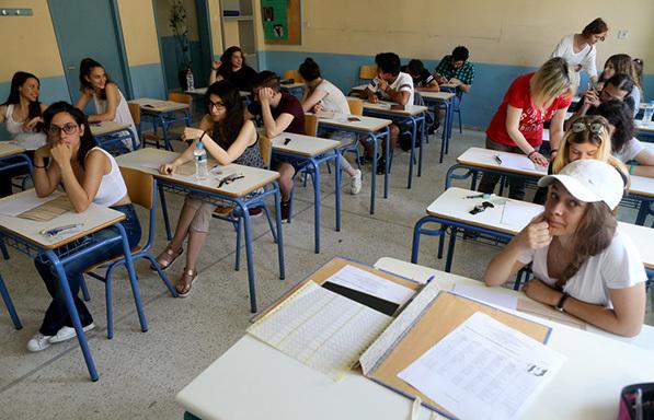 Πανελλαδικών συνέχεια με Λατινικά, Χημεία, Αρχές Οικονομικής Θεωρίας