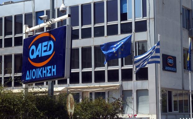 ΟΑΕΔ: Εργαστήριo ενεργοποίησης ανέργων σε Αττική και Θεσσαλονίκη