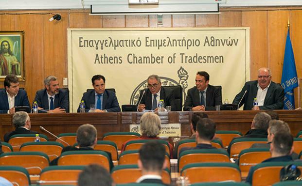 Δ.Σ. ΕΕΑ: Ποια θέματα έθεσαν οι επαγγελματίες στον Αδ.Γεωργιάδη-Βίντεο