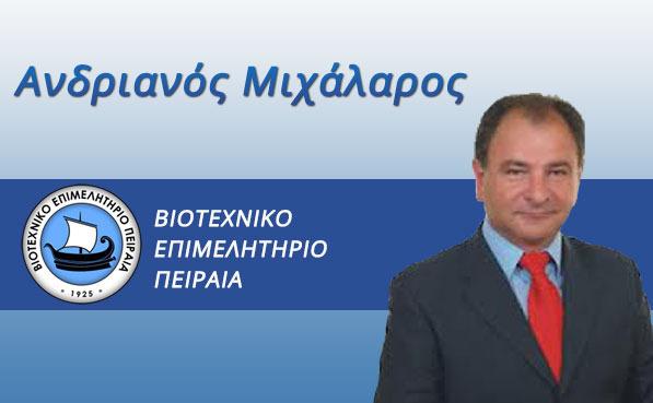Α.Μιχάλαρος:Οι βιοτέχνες ζητούν στήριξη της ελληνικής παραγωγής !