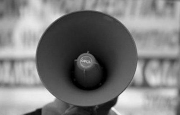 ΑΔΕΔΥ: 24ωρη πανελλαδική απεργία την Τρίτη 24 Σεπτεμβρίου