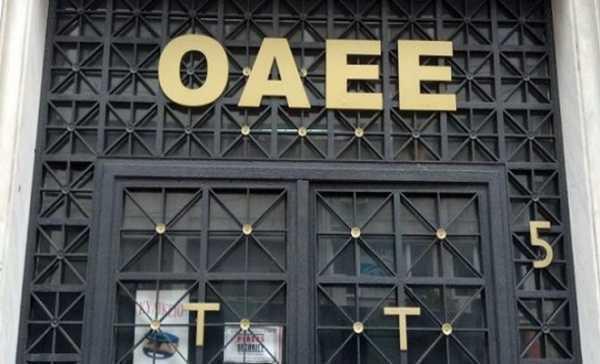 Η φυγή των ασφαλισμένων από τον ΟΑΕΕ