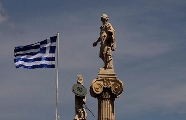 «Επιτροπή Πισσαρίδη»: Τι προβλέπει το Σχέδιο Ανάπτυξης της ελληνικής οικονομίας