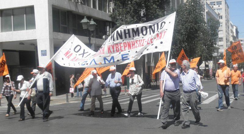 48ωρη απεργία 23 και 24 Σεπτεμβρίου αποφάσισαν οι καθηγητές