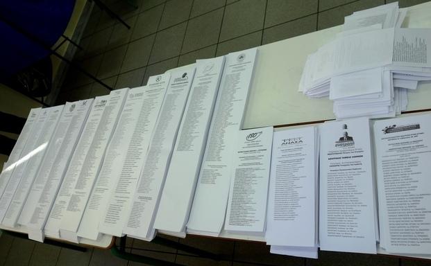 Ομαλά διεξάγονται οι βουλευτικές εκλογές