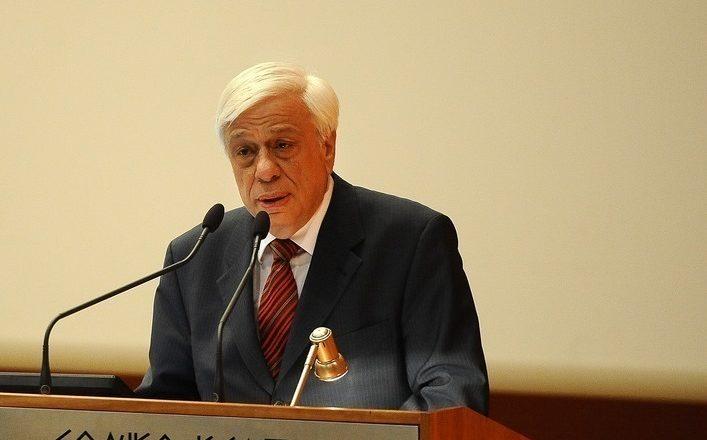 Π. Παυλόπουλος: Υπεράσπιση του ανθρώπου και της αξίας του