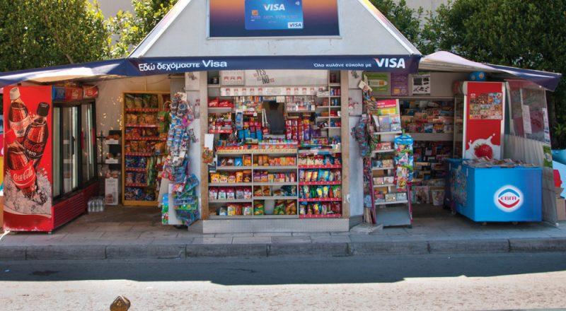 Ο Δήμος Αθηναίων εντείνει τους ελέγχους στα καταστήματα