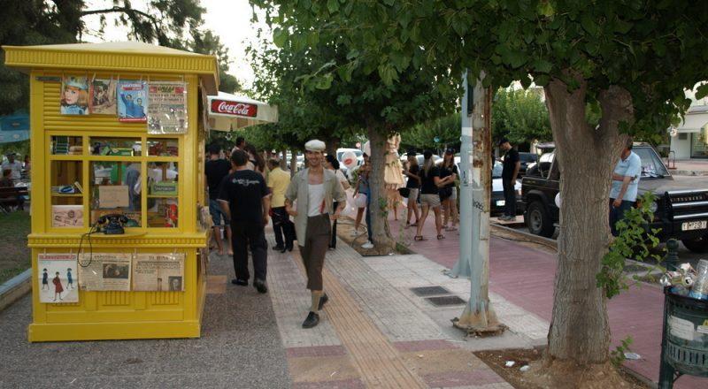 Δ. Αθηναίων: Καταργούνται 323 παλιά περίπτερα για ελεύθερα πεζοδρόμια