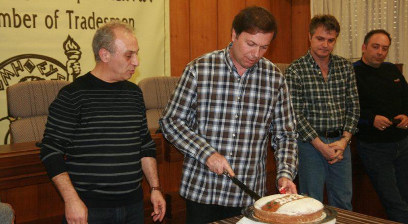 Η πίτα του προσωπικού του Ε.Ε.Α.
