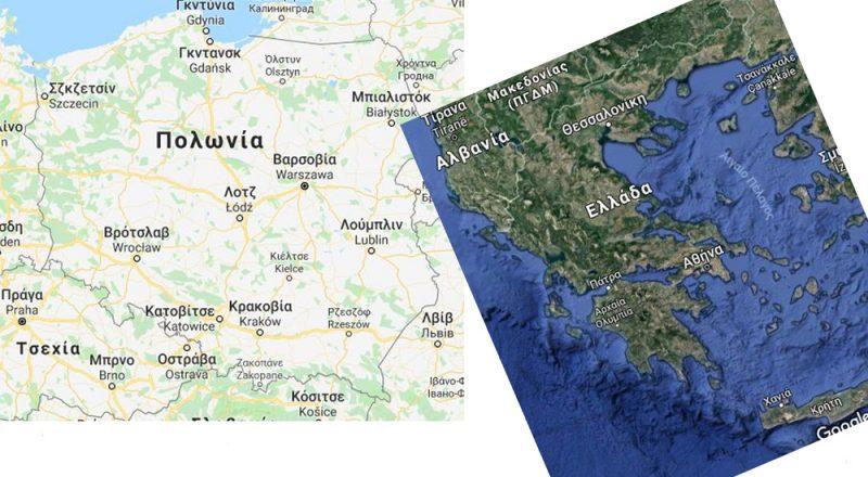 Ελλάδα-Πολωνία. Συνεργασίας στη νεοφυή επιχειρηματικότητα