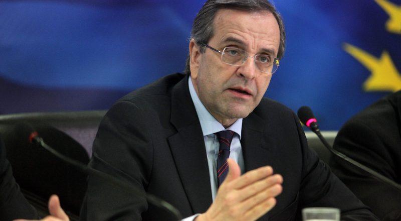 Σαμαράς : Κρίνεται έως αύριο από την ΕΚΤ το θέμα του ELA