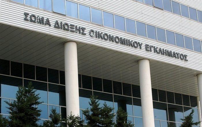 Φορολογικοί και ασφαλιστικοί έλεγχοι σε Αττική και Ρόδο