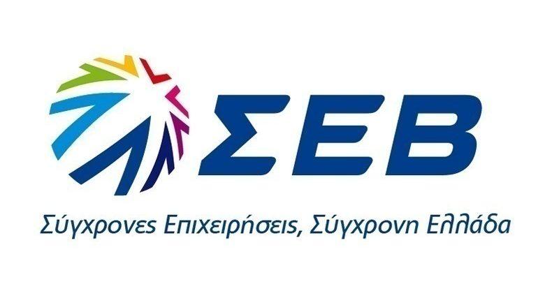 ΣΕΒ: Οι Έλληνες έχασαν σχεδόν ένα ΑΕΠ στο διάστημα της κρίσης