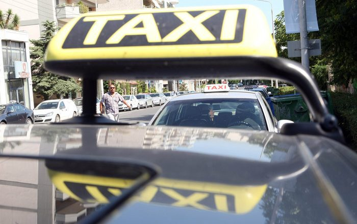 Ταξί: Στάση εργασίας την Τρίτη 26 Φεβρουαρίου
