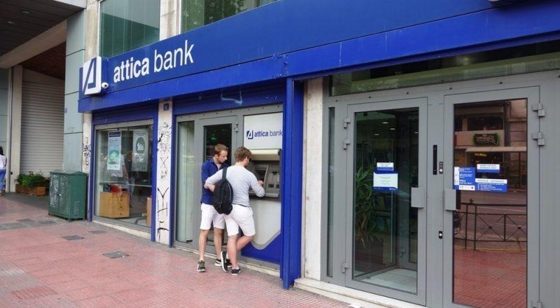 «Κόκκινα» δάνεια: Στόχος να μειωθούν κάτω των 30 δισ. ευρώ το 2021