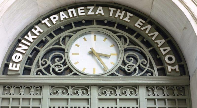 Εθνική Τράπεζα: Ενδείξεις για ανάκαμψη στο υπόλοιπο του έτους