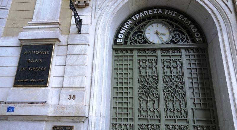 Ολοκληρώνεται η μακροχρόνια προσπάθεια εξυγίανσης των τραπεζών