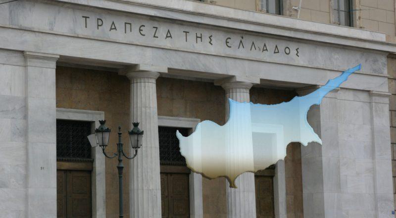 Προβόπολος: ασφαλείς οι καταθέσεις στην Ελλάδα